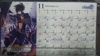2015年カレンダー.jpg