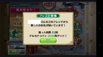 Screenshot_2014-12-30-14-51-56.jpg