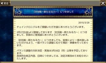 Screenshot_2015-03-29-11-37-33.jpg