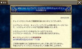 Screenshot_2015-03-30-15-40-06.jpg