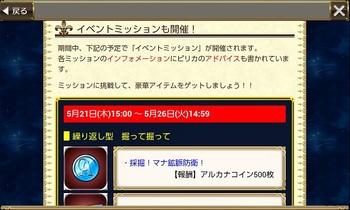 Screenshot_2015-05-21-15-58-05.jpg