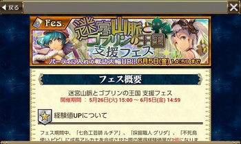 Screenshot_2015-05-26-17-02-28.jpg
