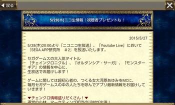 Screenshot_2015-05-27-13-49-02.jpg